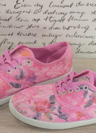 Ажурные кеды розовые