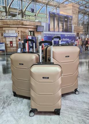 Отлично дорожный чемодан на спаренных колесах