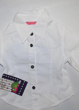Хлопковая блузка (уценка)р. 86 и 98