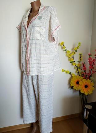 Пижама 😍👍