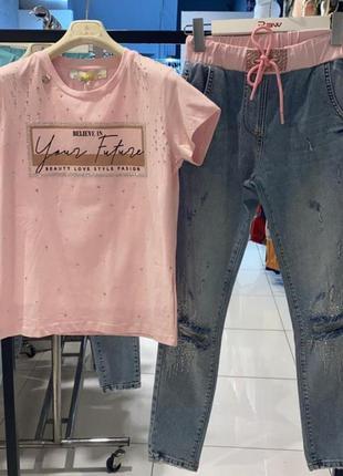 Костюм с футболкой и джинсами, люкс качество, размер с.