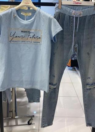 Шикарный костюм с футболкой и джинсами, люкс качество стамбул.
