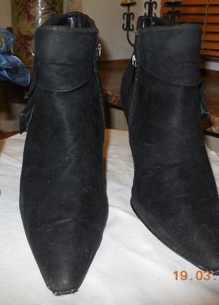 П/ботиночки замшевые
