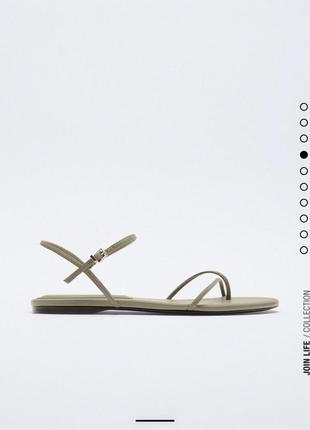 Кожаные босоножки сандали кожа натуральная zara оригинал