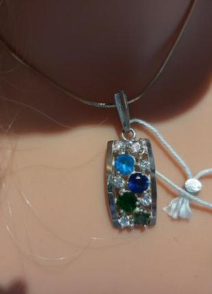 Серебрянный кулончик