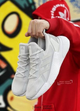 Оригинальные adidas x9000l4 белые (white) fw8387 унисекс