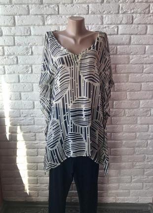 Шелковая (100%) блуза 👚 - пляжная туника