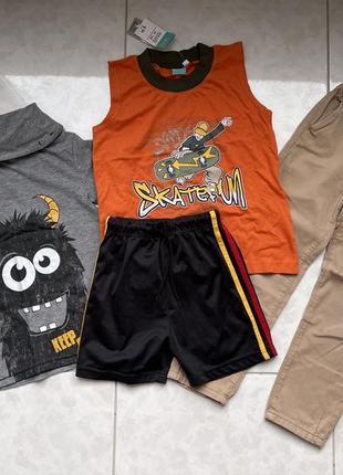 Комплект одежды для мальчика 128 см