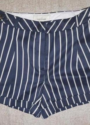 Шорты шорти короткие темно синего цвета в молочного цвета полоску