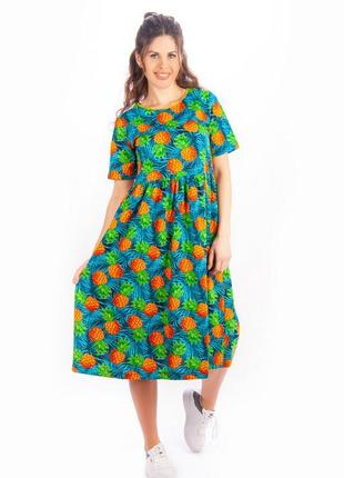 Веселое и яркое платье