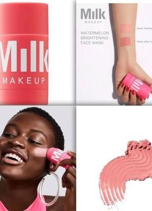🔥-65%🔥 осветляющая маска в стике milk makeup watermelon brightening face mask