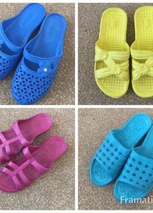 Летние пляжные шлёпки шлёпанцы пенка разные цвета
