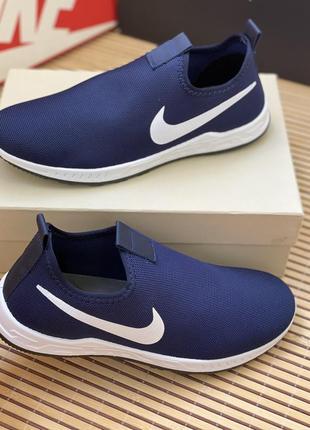 Дышащие текстильные кроссовки