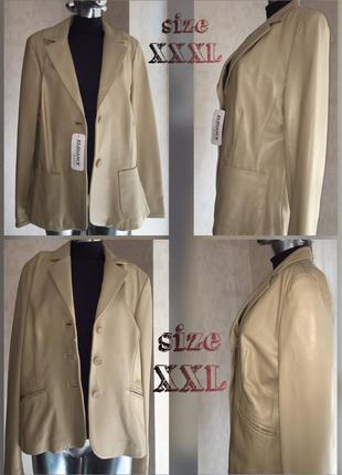 Кожаный брендовый  пиджак, жакет, куртка, косуха с италии