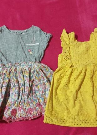 Платье плаття літнє