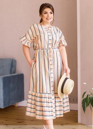 Льняное платье-сарафан размеры 52-54, 56-58, 60-62, 64-66  (8-295)