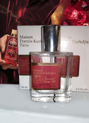 Новинка 💖 тестер парфюма 💖 baccarat rouge 540 💖 шикарный стойкий аромат эмираты
