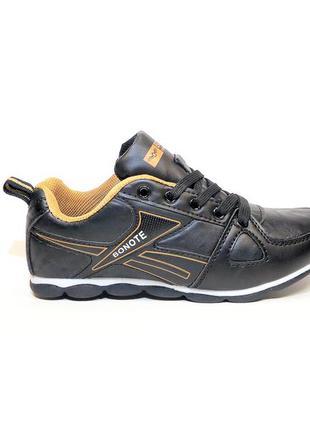 Кроссовки женские bonote, для бега и тренировок. размер 36-41.