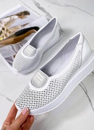 Женские кожаные белые туфли слипоны с перфорацией