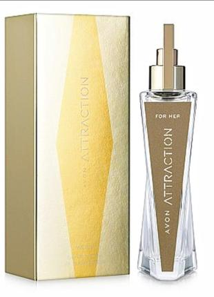 Attraction for her avon 50 мл