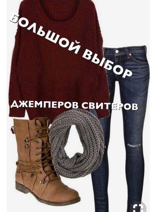 Вязаный свитер свободного кроя красивого винного цвета