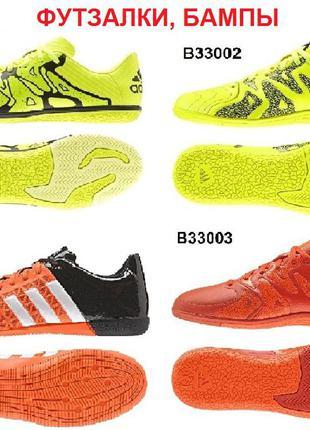 Adidas x 15.3 tf leather b33003 кожаные кроссовки бампы футзалки сороконожки оригинал