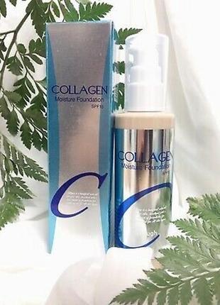 Увлажняющая тональная основа (21,23)enough collagen moisture foundation spf 15