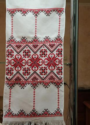 Свадебный рушник без надписи