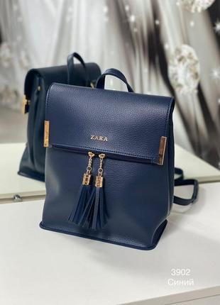 Рюкзак-сумка темно-синий