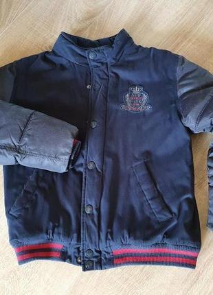 Деми куртка для парня dpam