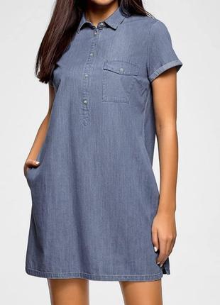Сукня жіноча синя  джинсова oodji