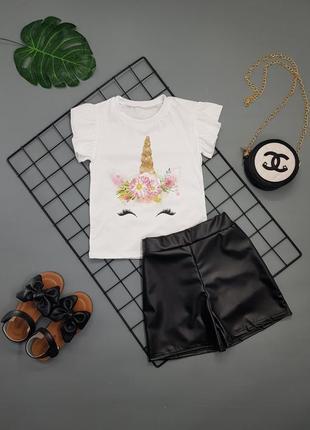 Детский летний костюм для девочки шорты футболка, шорты эко кожа фктболка пайетки