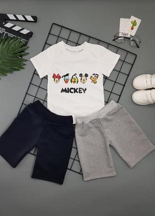 Дитячий костюм для хлопчика літній, шорты футболка для мальчика микки губка боб амонг ас