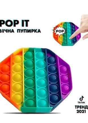Pop it сенсорная развивающая игра