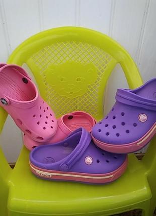 Crocs. крокси на дівчинку ! рожеві !