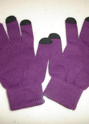Рукавички, варежки, перчатки подростковые ( на 9-14 лет)