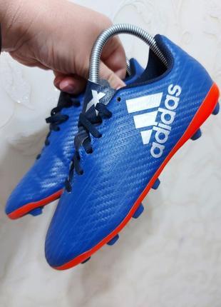 Оригинальные бутсы копы кроссовки кеды adidas р. 33 (20.5см)