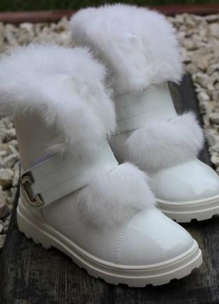 7a55bd433 Белые светлые зимние ботинки натуральный мех кролика опушка 36, цена ...