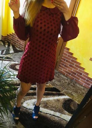 Шикарне сукня yumi