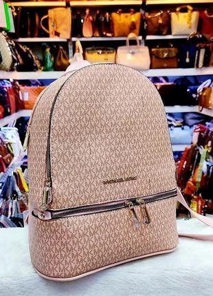 Новый хит сезона рюкзак, вместительная сумка