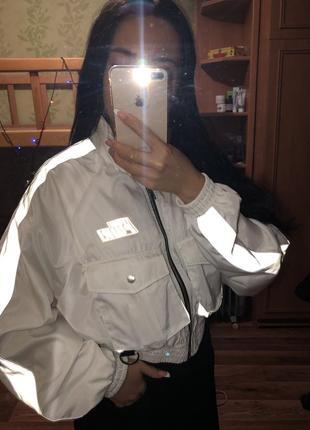 Бомбер весенняя куртка ветровка светоотражающая рефлектив рефлективная