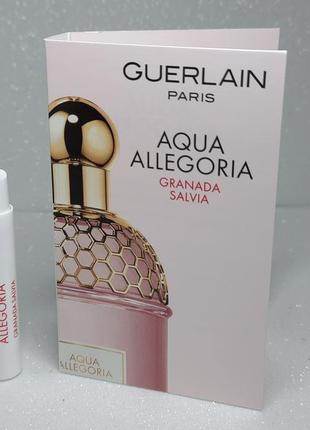 Guerlain aqua allegoria granada salvia (пробник)
