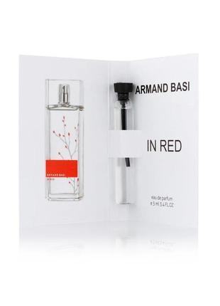 Жіноча туалетна вода (пробник), armand basi in red - 5 мл