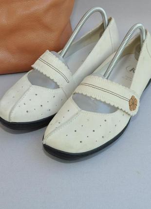 Кожаные удобные летние туфли