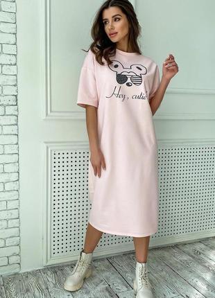 Оверсайз🌸платье футболка миди трикотаж с разрезом на спине розовый 4 цвета