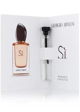 Жіноча парфумована вода (пробник), giorgio armani si - 5 мл
