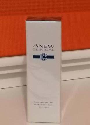 Антиоксидантная маска anew (осталась одна)