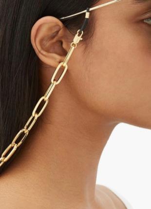 Цепь цепочка трендовая крупная объемная для очков маски золотая золотистая новая