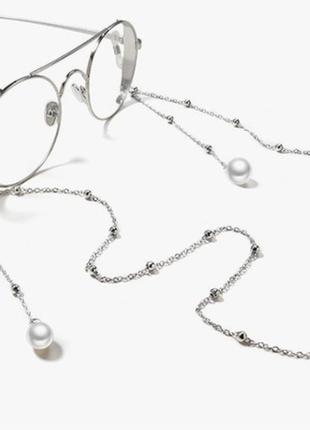 Цепь цепочка трендовая для очков серебро серебристая с кулонами новая