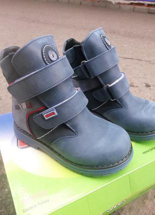 Зимние ботинки bebetom